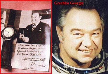 Vostok Amphibia History. Grechko