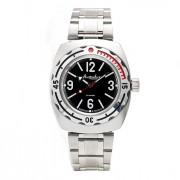 Vostok Amphibia Automatic Watch 2416B/090913