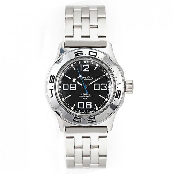 Vostok Amphibia Automatic Watch 2415B/100819
