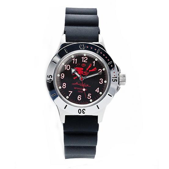 Vostok Amphibia Automatic Watch 2415B/120657