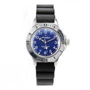 Vostok Amphibia Automatic Watch 2415B/120812