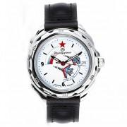 Vostok Komandirskie Watch 2414А/211066
