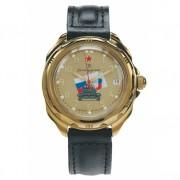Vostok Komandirskie Watch 2414А/219196