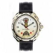 Vostok Komandirskie Watch 2414А/219943