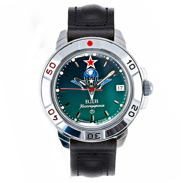 Vostok Komandirskie Watch 2414А/431021
