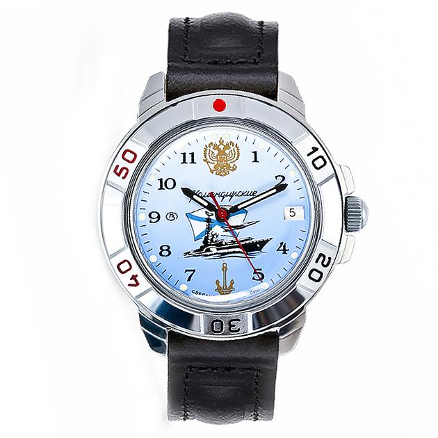 Vostok Komandirskie Watch 2414А/431139