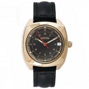 Vostok Komandirskie Watch 2414А/869918