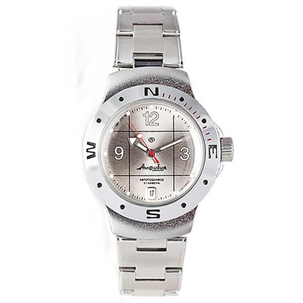 Vostok Amphibia Automatic Watch 2416B/060146