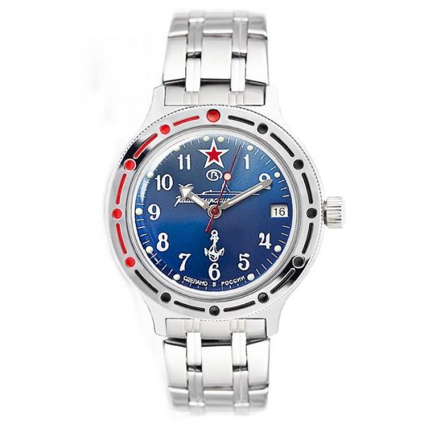 Vostok Amphibia Automatic Watch 2416B/420289