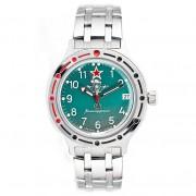 Vostok Amphibia Automatic Watch 2416B/420307