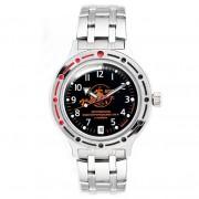 Vostok Amphibia Automatic Watch 2416B/420380