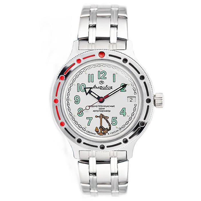 Vostok Amphibia Automatic Watch 2416B/420381
