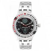 Vostok Amphibia Automatic Watch 2416B/420526
