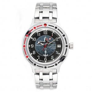 Vostok Amphibia Automatic Watch 2416B/420831