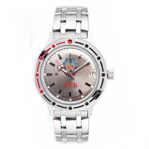 Vostok Amphibia Automatic Watch 2416B/420892