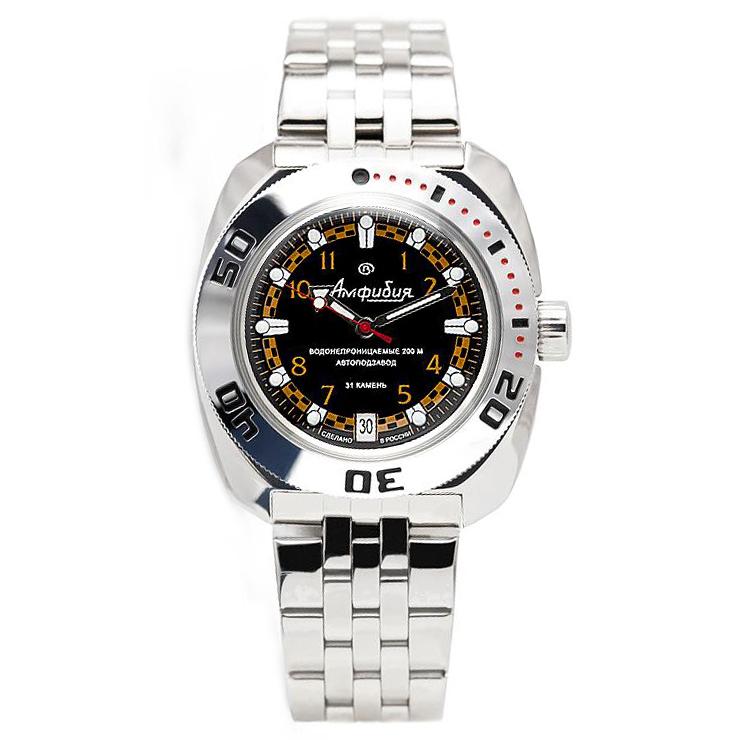 Vostok Amphibia Automatic Watch 2416B/710469