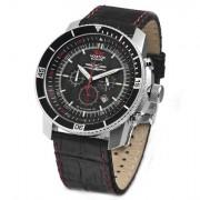 Vostok-Europe Ekranoplan Quartz Watch OS2B/5464160