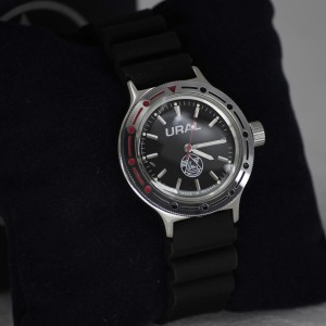 Vostok Ural Automatic Watch 094