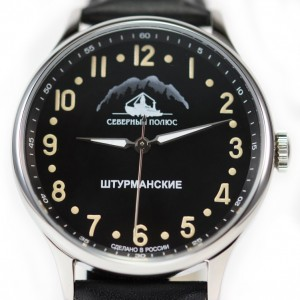 Sturmanskie Arctic Watch 2409/2261290
