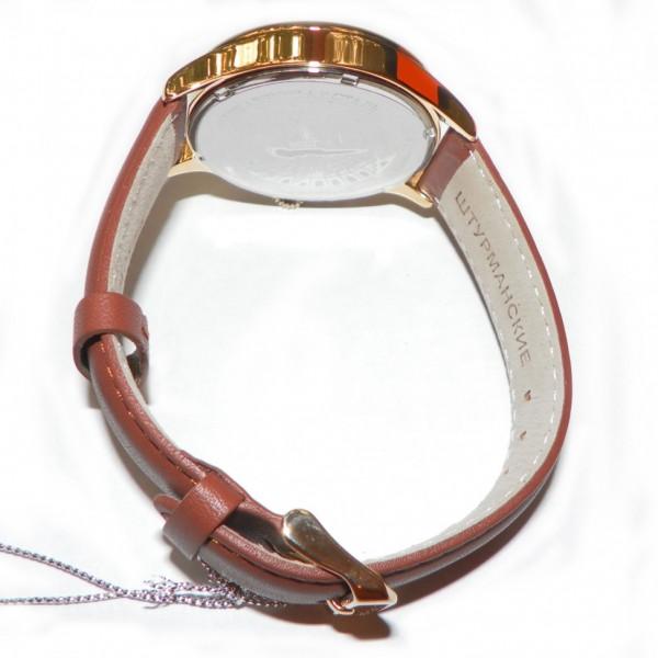 Sturmanskie Arctic Watch 2409/2266294
