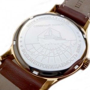Sturmanskie Arctic Watch 2409/2266294