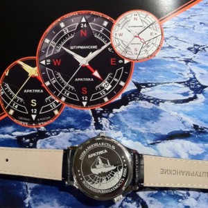 Sturmanskie Arctic Quartz Watch