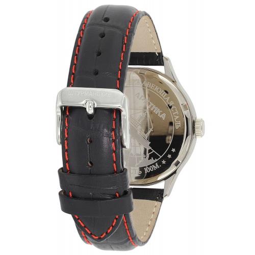 Sturmanskie Arctic Quartz Watch 51524/3331817