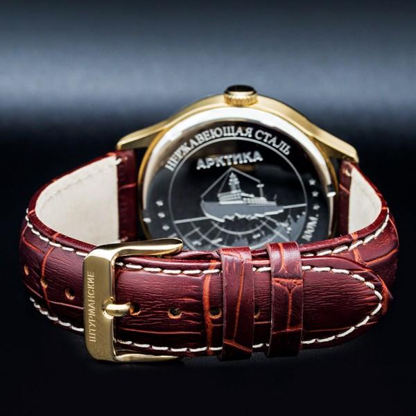 Sturmanskie Arctic Quartz Watch 51524/3336819