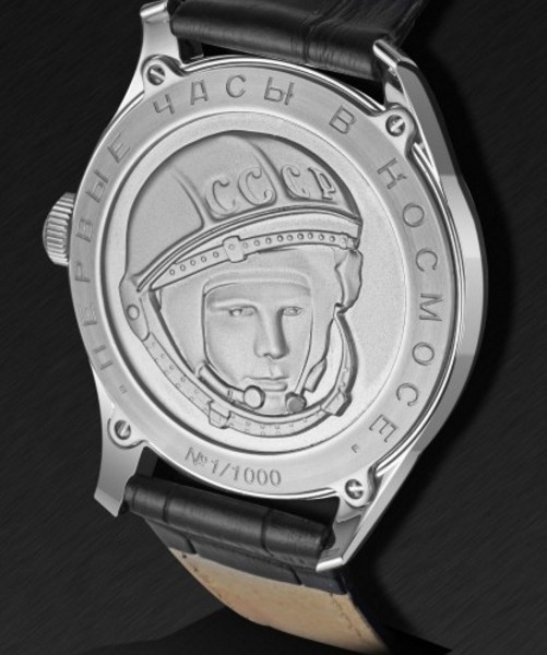Sturmanskie Gagarin Limited Edition Watch 2609/3705124