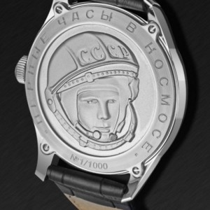 Sturmanskie Gagarin Limited Edition Watch 2609/3705126