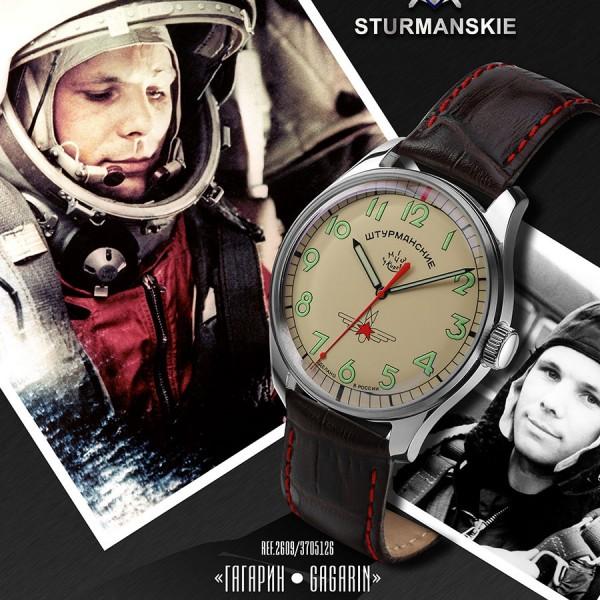 Sturmanskie Gagarin Limited Edition Watch 2609/3705126