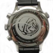 Sturmanskie Gagarin Limited Edition Quartz Watch