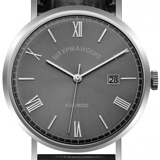 Sturmanskie Open Space Quartz Watch VJ21/3361858