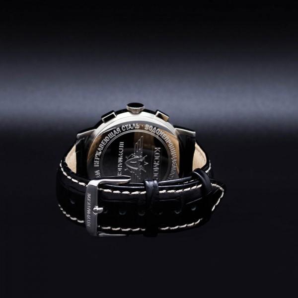 Sturmanskie Open Space Kosmos Quartz Watch 6S21/4765392