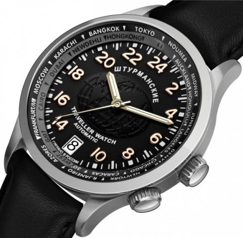 Sturmanskie Traveller Automatic Watch 2431/2255289