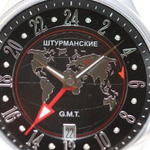 Sturmanskie Sputnik Quartz Watch 51524/3301803
