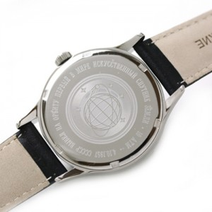 Sturmanskie Sputnik Quartz Watch 51524/3301804