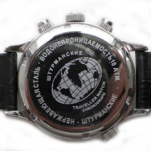 Sturmanskie Traveller Quartz Watch VD53/3385877
