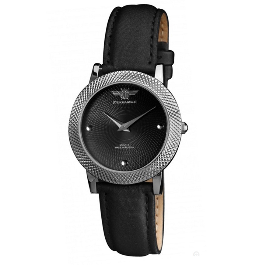 Sturmanskie Galaxy Ladies Quartz Watch 2025/2021295