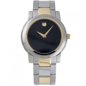Movado Junior Sport 0605107 Watch