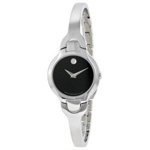 Movado Kara 0605247 Women's Watch