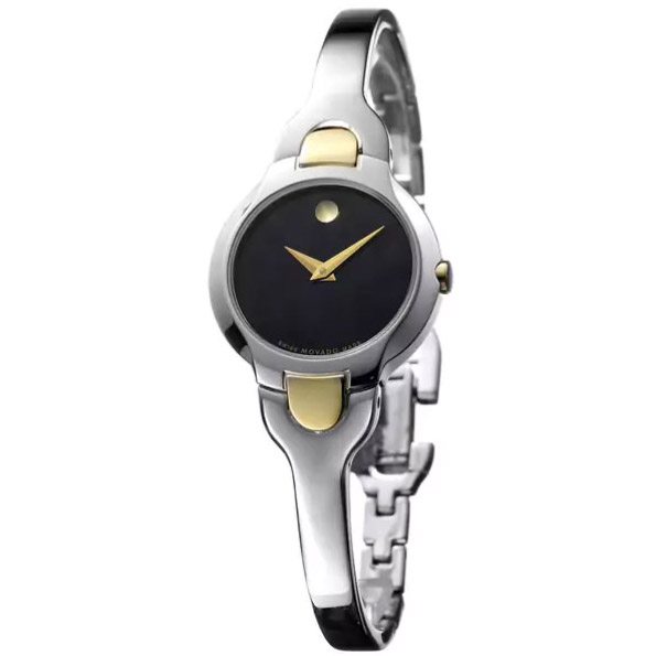 Movado Kara 0605248 Women's Watch