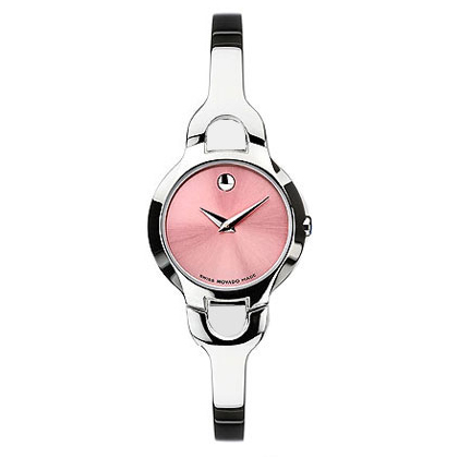 Movado Kara 0605284 Women's Watch