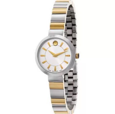 Movado Dress 0606891 Women's Watch