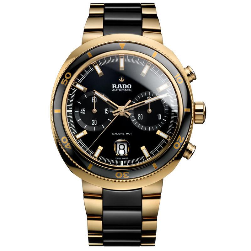 Rado D-Star 200 R15967162 Watch