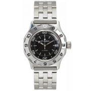 Vostok Amphibia Automatic Watch 2416B/100845