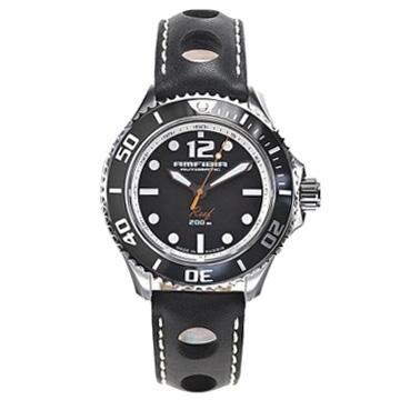 Vostok Amphibia Reef Automatic Watch 2415/080495