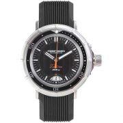 Vostok Amphibia Turbine Automatic Watch 2416B/230701