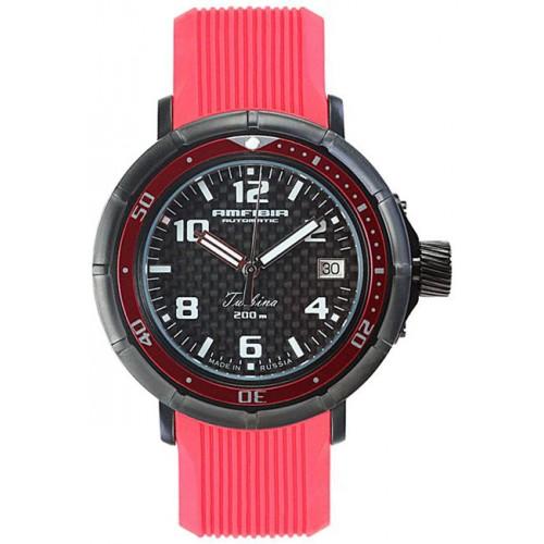 Vostok Amphibia Turbine Automatic Watch 2416B/236432