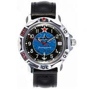 Vostok Komandirskie Watch 2414А/811163